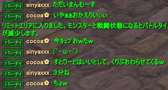 150410_3.jpg
