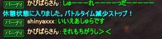 150504_10.jpg