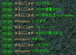 150504_3.jpg