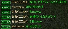 150504_4.jpg