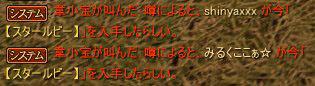 150507_3.jpg