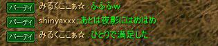 150507_4.jpg