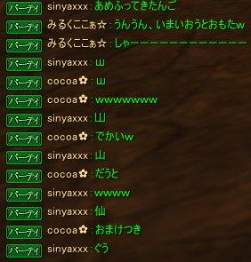 150510_1.jpg