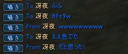 150521_8.jpg