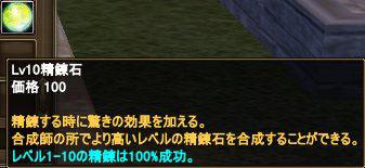 150619_5.jpg
