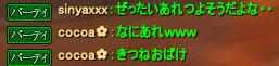 20150318_10.jpg