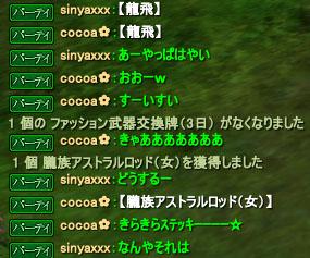 20150318_5.jpg