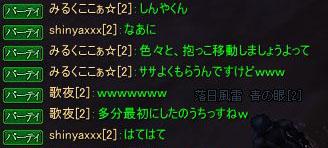 150410_14 - コピー