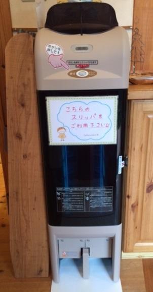 殺菌ボックス