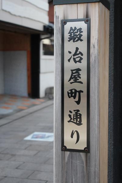 09熊本 のコピー