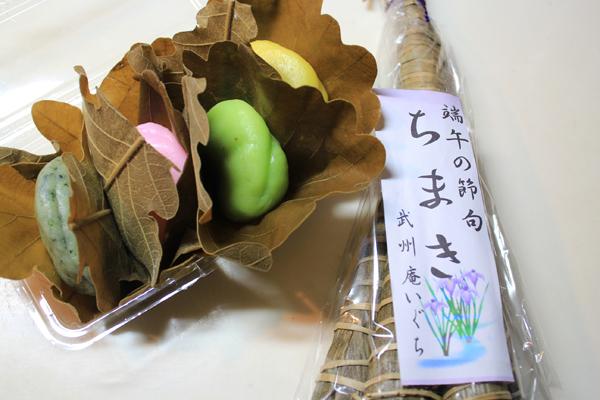 07 TIMAKI のコピー