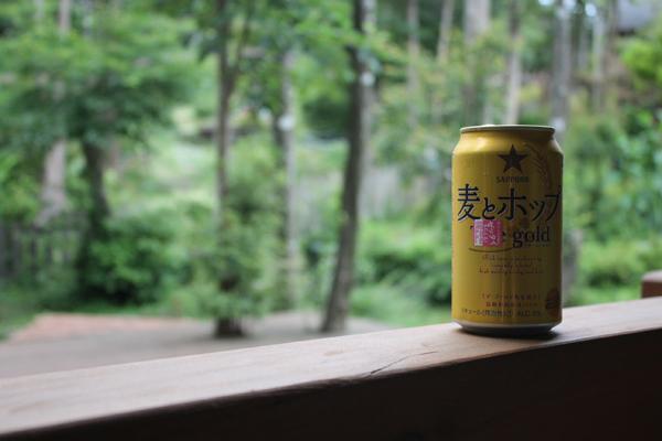 07ビール