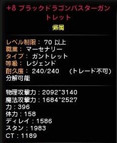201502020202065ef.jpg