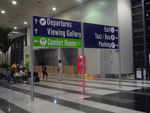 空港の標識