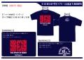 U-15東日本中学生ラグビー大会記念Tシャツのコピー