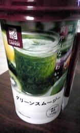 moblog_913cb7ed.jpg