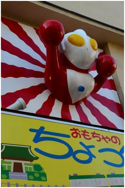 20140101hamo006.jpg