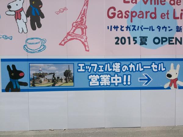 パリカート跡地3(C)piyopiyo2015