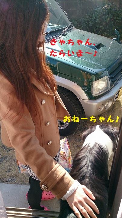 s-IMG_20150104_195512.jpg