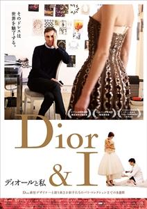 dior_and_i_add_01.jpg