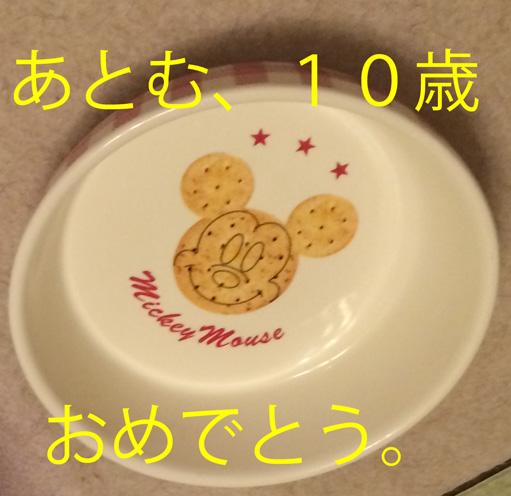 20150303-12.jpg