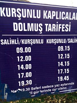 クルシュンル温泉行きバス時刻表