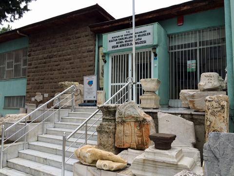 ウシャク考古学博物館