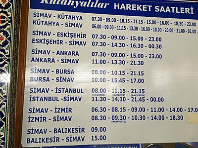 シマーヴオトガルの時刻表