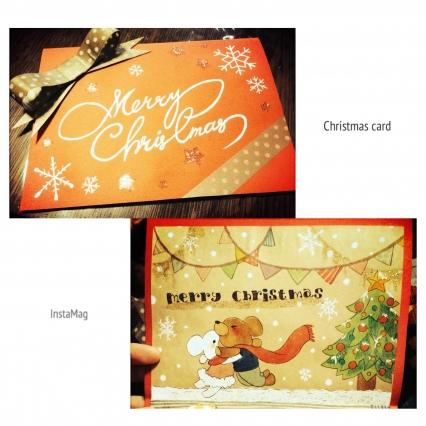えれなクリスマスカード