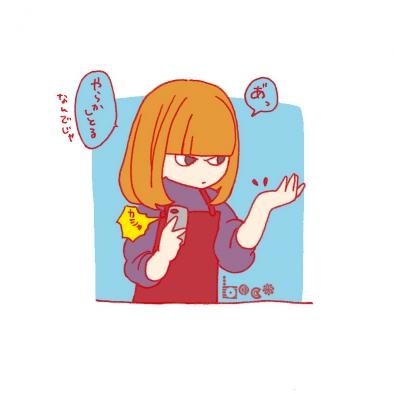 秋山ブログ画像