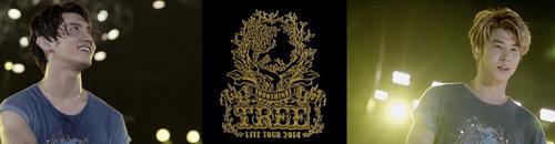 140809_tree-live_ss.jpg