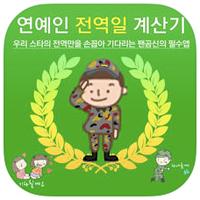 150716_app01jpg.jpg