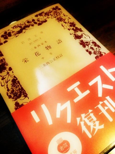 book48.jpg