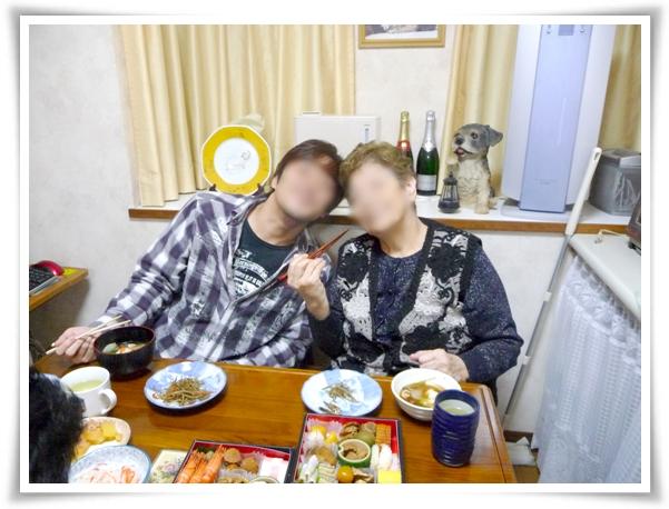 Jaylee 006_1