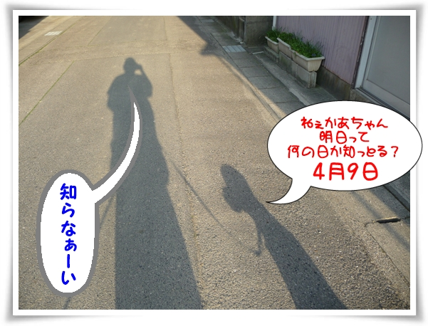 P1100207_1.jpg