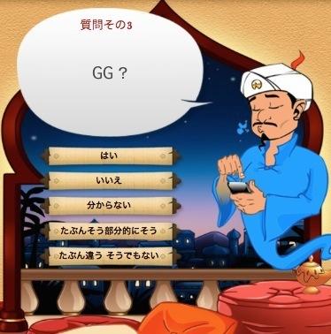 gg15.jpg