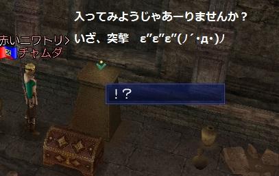 ダンジョン突撃