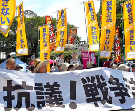 20150715反対デモ1