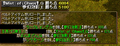 g4_20150713231147323.png