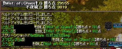 g5_20150727235930d8c.png