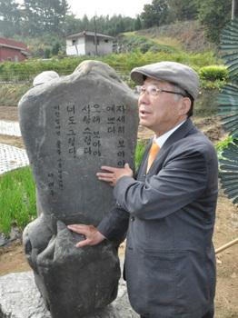 na_teaju 시인