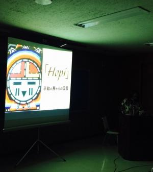 hopi4_convert_20150209194847.jpg