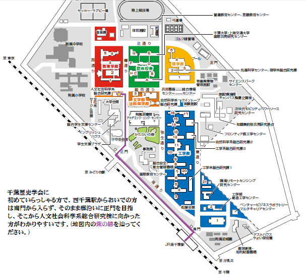 千葉歴史学会会場までの地図