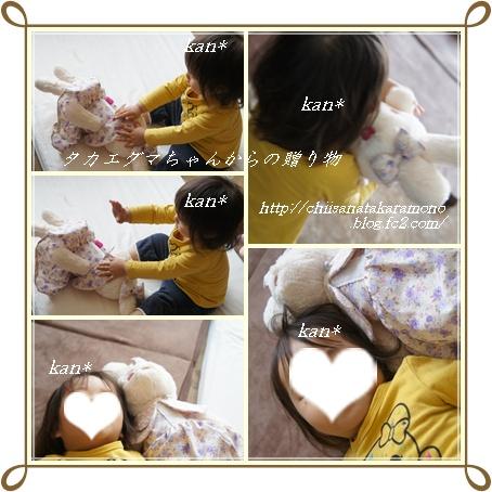 cats12_20150626103200ec9.jpg