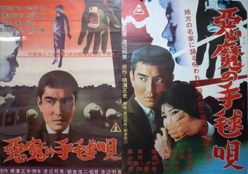 1961年公開時ポスター