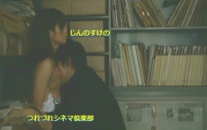 恵美子の乳房を愛撫する洋