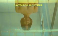 湯船に映る恵美子の裸体