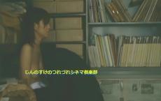 部室で洋に乳房をしゃぶられている恵美子