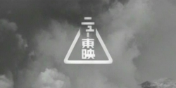 ニュー東映マーク