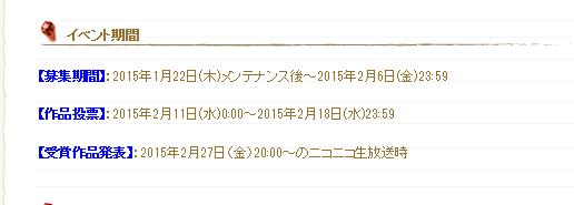 0123川柳